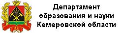 http://uo-topki.ru/images/banners/dep-obr-kem-obl.png